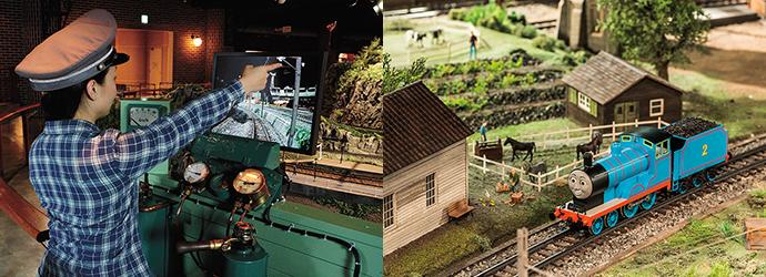 自分で鉄道模型を運転