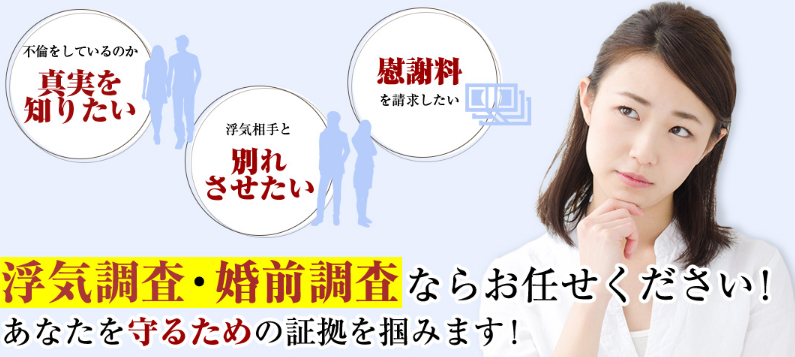 アムス 神奈川支店
