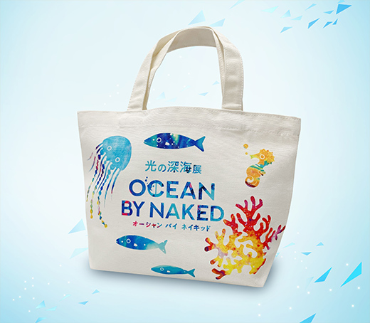 『OCEAN BY NAKED 光の深海展』会場限定オリジナルグッズ