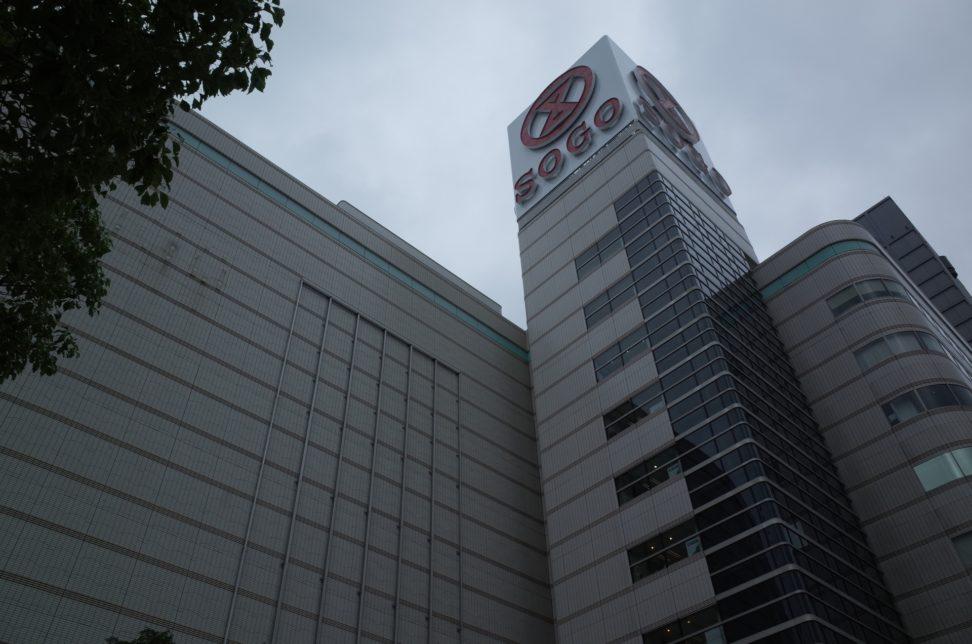 横浜の商業施設もぞくぞく営業再開