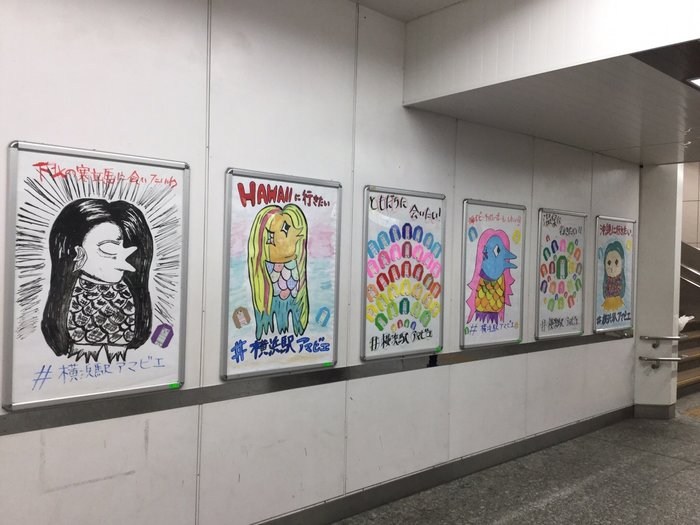 JR横浜駅構内に貼られたいろいろなアマビエ(画像提供:JR東日本横浜支社