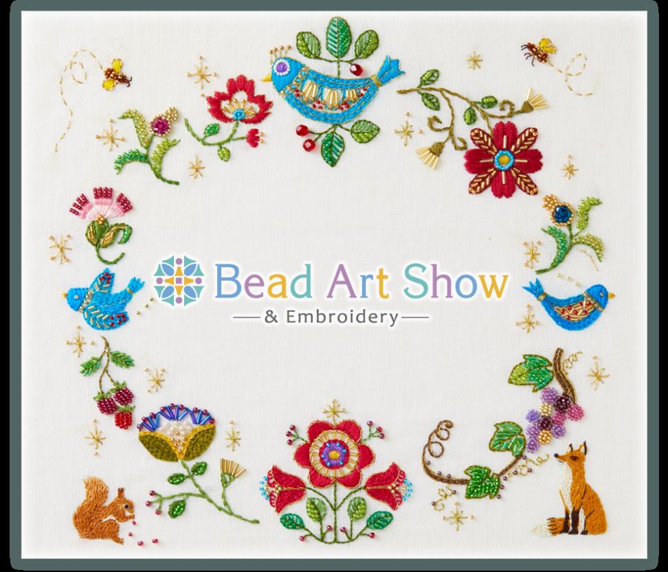 Bead Art Show -YOKOHAMA 2020秋-
