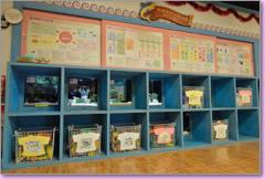 館内の造りが幼稚園